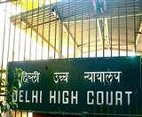 पढ़े-लिखे उम्मीदवार से प्रभावित होता है मतदाता : दिल्ली हाई कोर्ट