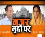राजस्थान विधानसभा का सत्र आज से शुरू