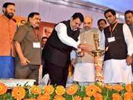Devendra Fadnavis, says BJP president Amit Shah is like Lord Ram