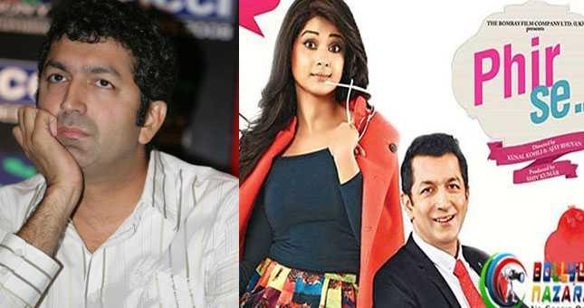 HC's interim stay on release of film 'Phir Se'