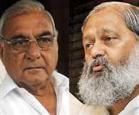 anil vij's comment on Bhupinder Singh Hooda
