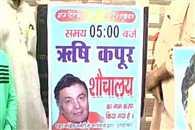 Congress Workers Named Toilet  Rishi Kapoor Public Toilet