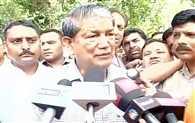 Uttarakhand CM Harish Rawat  Leaves CBI office After Questioning, Again Summoned On June 7
