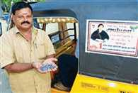 Auto driver marks amma victory by charging one rupees for a trip at coimbatore in Tamilnadu