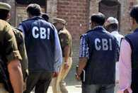 CBI raids at Visva-Bharati University