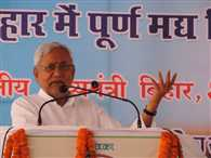 CM Nitish Kumar comments on opposition, said - in bihar, not here jungleraaj, here is mangalraaj