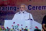 I am sure that Sarbananda ji will leave no stone unturned for the development of Assam says PM Modi