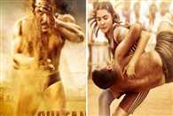 Sultan Trailer Releases Today Check Out The Exciting Details
