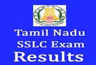 Tamilnadu Board SSLC Result 2016: TN 10th Class Result declared on www.tnresults.nic.in
