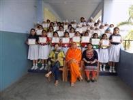 विद्यार्थियों को अकादमिक उत्कृष्टता प्रमाणपत्र दिए