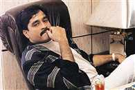 Dawood Ibrahim's youngest brother Humayun Kaskar dies in Pakistan