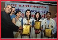 आइएएस परीक्षा के सफल छात्रों को मिला सम्मान
