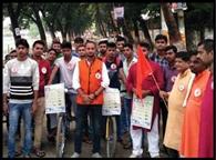 योग जागरूकता को निकाली रैली