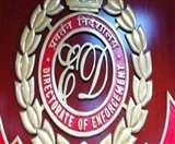 ईडी ने हुर्रियत व आतंकी संगठनों पर दर्ज किया मनी लांड्रिंग का मामला