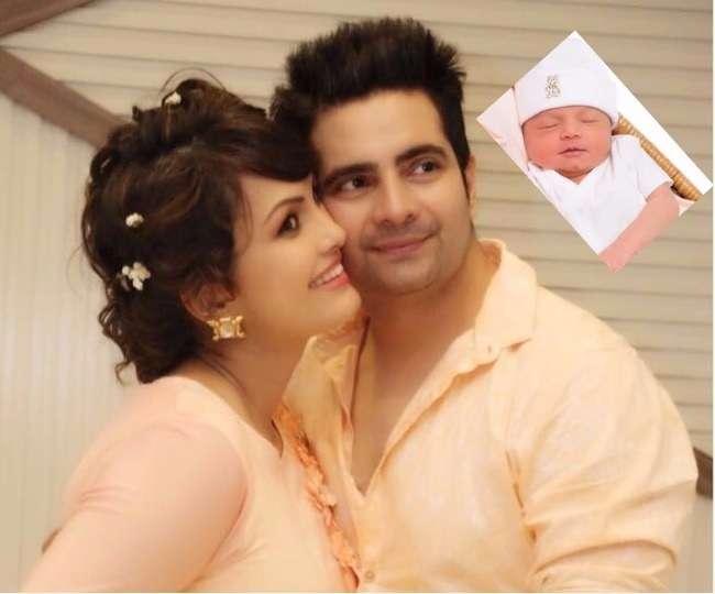 देखिये करण मेहरा और निशा रावल के बेटे की पहली तस्वीर, जानते हैं नाम क्या रखा है