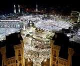 मक्का की मस्जिद में हमले की साजिश नाकाम, 11 लोग घायल
