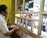 मध्य प्रदेश: मंत्री ने सिनेमाघर के काउंटर से बेचे सलमान की 'ट्यूबलाइट' के टिकट