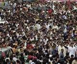 बीते सौ वर्षों में भारत की जनसंख्या में हुई है बेतहाशा वृद्धि