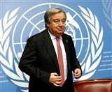 पाकिस्तान में बम धमाकों की UN चीफ ने की निंदा