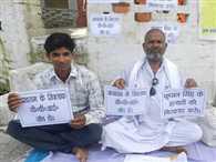 Dharna for CBI probe in Kripalu murder case