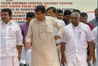 Railway Minster Suresh Prabhu inaugurates the first Green Train Corridor
