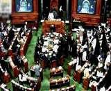 लोकसभा में हंगामाः स्पीकर पर फेंके गए कागज, कांग्रेस के 6 सांसद निलंबित