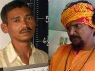 Sentenced To Death In The Case Of Rape Became Baba