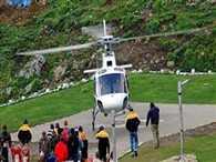 Air services of Kedarnath may be cancel