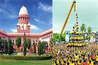 SC refuses to modify its order capping at 20 feet the height of human pyramid in Dahi Handi festival.