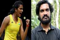 Malayalam film director Sanal Kumar comment on PV Sindhu achievement is disgusting