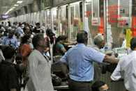 bank will also give train ticket