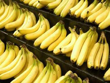Banana is good for health