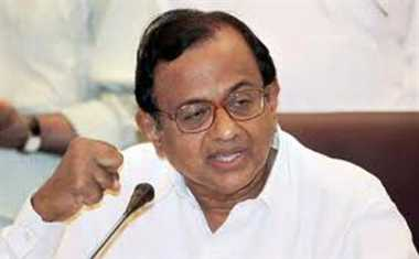 big changes are needed in congress says P chidambaram