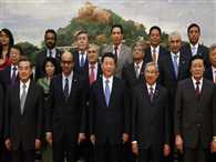 India, 20 others set up Asian Infrastructure Investment Bank