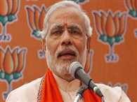 narendra modi will be the second prime minister to adress in Poonch