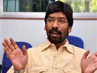 hemant soren's comment on BJP