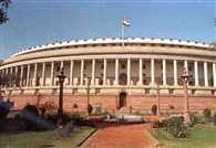 Insurance Bill: Govt to move resolution in Rajya Sabha