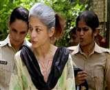 मनी लांड्रिंग मामले में ईडी ने बायकुला जेल में इंद्रानी मुखर्जी से की पूछताछ
