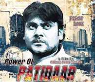 Film on Hardik I am right to demand, Patidar