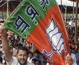 महाराष्ट्र निकाय चुनाव की बंपर जीत को यूं भुनाएगी BJP