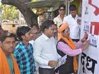 Rahul Gandhi and uma bharti Missing Poster pasted in jhansi