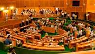 jk assembly rejected the resolution on afzal guru remains