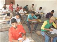 बोर्ड परीक्षा में 884 परीक्षार्थियों ने छोड़ी परीक्षा