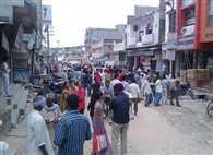 Earthquake In Uttar Pradesh