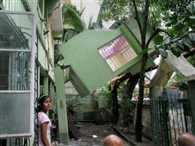 Tremors felt in south india