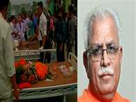Haryana government will send food package and blankets in nepal