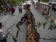 earthquake: know the reasons and self defense