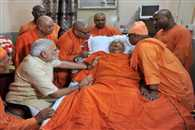 Prime Minister Narendra Modi's guru Swami Atmsthanand condition is critical