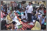 ग्राम रोजगार सेवक संघ ने किया प्रदर्शन
