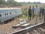 7-8 coaches of Muri Express derailed near Sirathu, Many People Died In This Accident